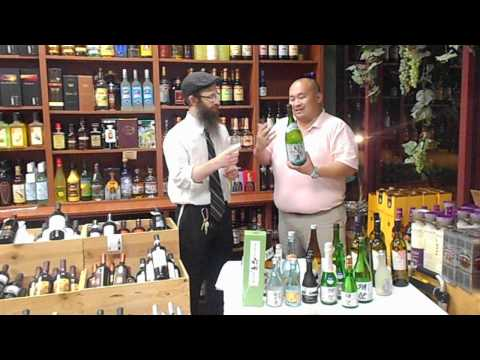 The Kosher Wine Review #72 Sho Chiku Bai Sake Nigori Unfiltered