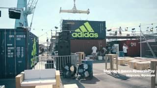 Adidas panna междунородный финал в Марселе