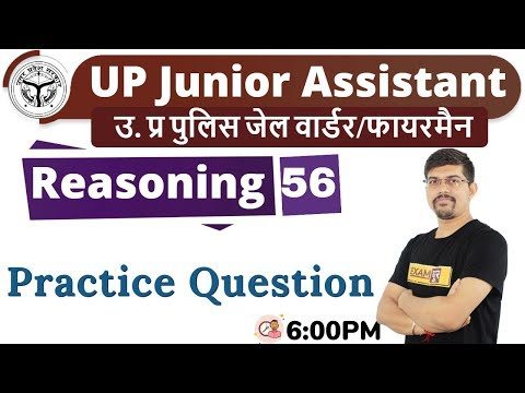 CLASS 56||#UPSSSC Junior-Assistant/UP Police||REASONING||By Vinay sir || Practice Questions