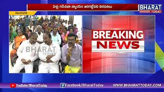 Agrigold Victims To Conduct Hunger Strike At Vijayawada