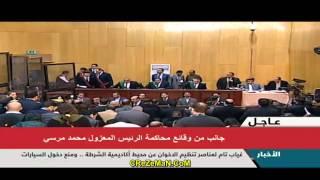 فيديو محمد مرسي لرئيس المحكمة انت مين يعني