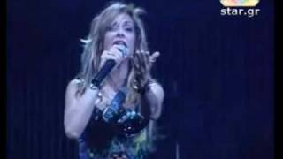 Anna Vissi - Apagorevmeno / Apo Makria Ki Agapimeni, Summer Tour, Lefkada (2009) [fannatics.gr]