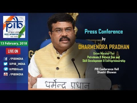 Press Conference by Union Minister Dharmendra Pradhan on PNG matters