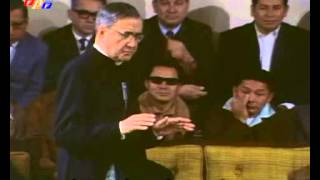 Die Eucharistie und das Bußsakrament