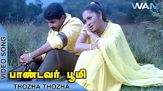 தோழா தோழா Video Song | Pandavar Bhoomi Tamil Movie | Arun Vijay | Shamitha | Cheran