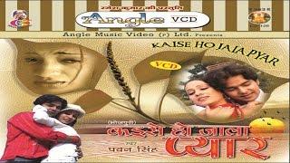 Pawan Singh Bhojpuri Sad Song Jukebox Angle Music