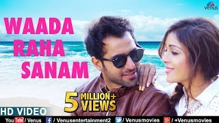 Waada Raha Sanam Full Video Song (HD) | Ft : Vipin Sharma & Sonia Dey | Latest Hindi Songs 2017