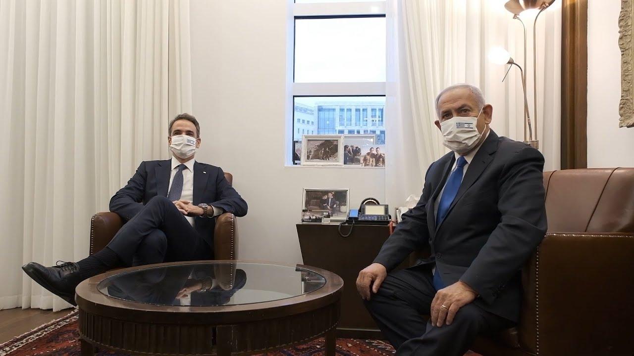 Διεύρυνση της διμερούς συνεργασίας Ελλάδας – Ισραήλ