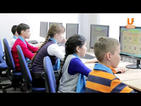 U news Уменьшить счета за коммунальные услуги можно благодаря компьютерной игре