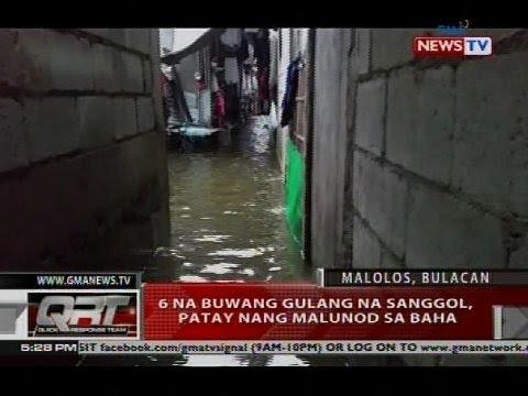 [GMA]  6 na buwang gulang na sanggol, patay nang malunod sa baha