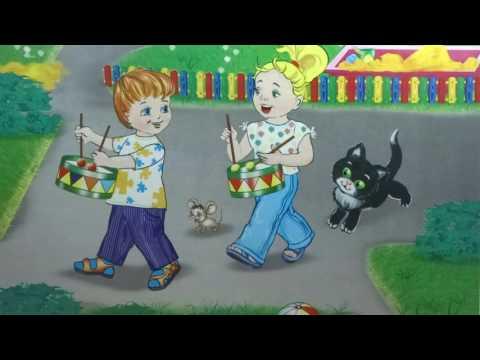"""Стихи Агнии Барто. Стих: """"Барабан"""" Развивающие занятие для детей 1,5-3 года."""
