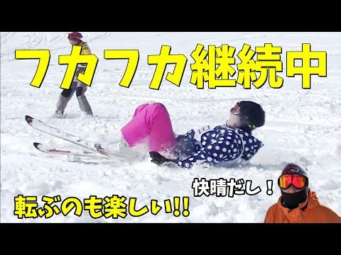 2019 02 02 加納中学校スキー教室3日目(最終日)