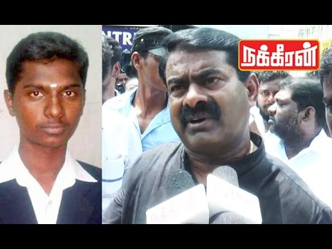 Seeman-asks-too-many-questions-Ramkumar-Death-issue