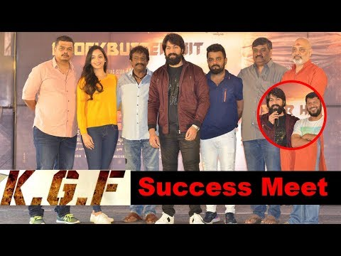 KGF Movie Team Success Meet Event