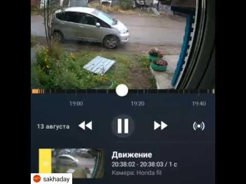 В Якутии задержание полицейского сотрудниками УФСБ попало на видео