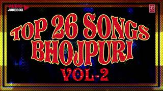 Top 26 Songs Bhojpuri Audio Songs Jukebox Vol 2