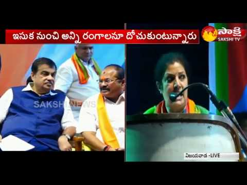 Daggubati Purandeswari Speech at AP BJP Meeting | Vijayawada | ప్రతి స్కీమ్ను ఒక స్కామ్గా మార్చారు