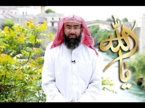 الحلقة 2 الرحمن الرحيم الملك ..