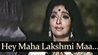 Hay Maha Laxmi Maa Aayi - Jai Mahalaxmi Maa Songs