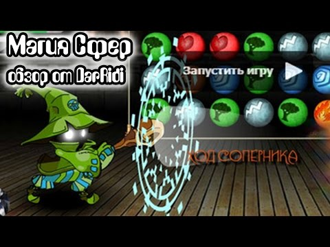 Играть в герои 6 меча и магии