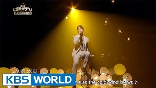 Tei - Those Days [Immortal Songs 2 / 2017.04.29]