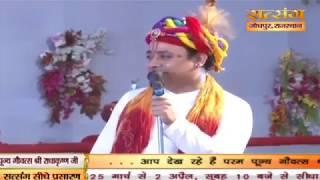 Holi Special Banno Mahro Kesariyo By Govats Radhakrishna Ji Maharaj