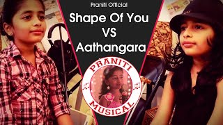 Indha kalathu passanga Kalakaranga Two different songs come together to create an