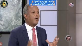 مباشر لقاء سلطان العرادة على قناة أبوظبي في برنامج اليمن في أسبوع شاركوا البث👇👇👇