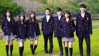 泰北高中百年校慶系列影片-制服篇