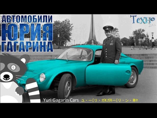 Video Pronunciation of гагарин in Russian