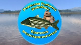 Как поймать ленка в реальной рыбалке