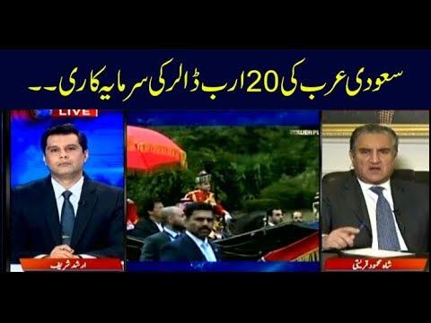 Power Play   Arshad Sharif    ARYNews   18 February 2019
