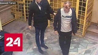 Полицейским, забившим до смерти задержанного, вынесли слишком мягкий приговор - Россия 24