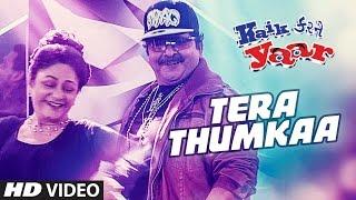 Tera Thumkaa | Lavan Gone, Dhananjay Azaad, 911 Rap