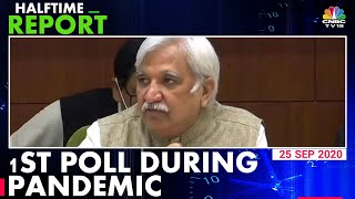 Sunil Arora Announces Poll Dates For Bihar Assembly Elections | Halftime Report - Download this Video in MP3, M4A, WEBM, MP4, 3GP