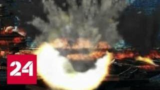 КНДР показала, как покончить с американцами - Россия 24