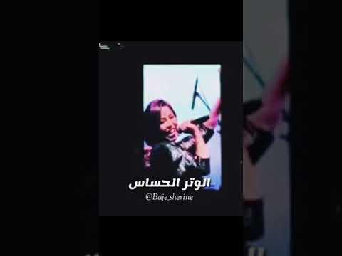 شيرين عبد الوهاب تغني الوتر الحساس و تشعل حفلة الكويت 2020