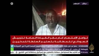 لا بديل لسلطة مدنية.. تواصل الاعتصام أمام مقر القيادة العامة للجيش السوداني