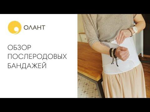 Emma Jane бандаж послеродовый телесный