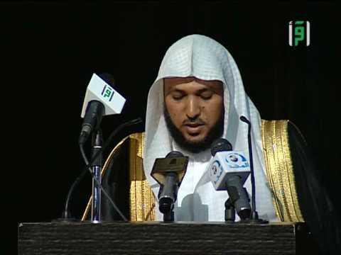 مقطع من كلمة الشيخ ماهر في حفل تكريم حفظة القرآن في رأس الخيمة