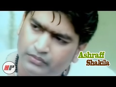 ASHRAFF - SHAKILA - OFFICIAL VERSION Mp3