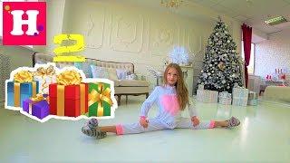 Гимнастический Дед Мороз 😨🎁Почему в Ноябре? Подарки от Деда Мороза
