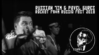 Rockets From Russia Fest 2018 - Russian Time and Pavel Bures LIVE 2