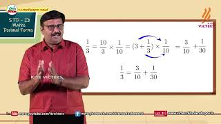 Standard 9 | Mathematics | Class – 11