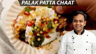 Kurkura Palak Patta Chaat in Events / Shaadi Style - With Crunchy Boondi Recipe - CookingShooking