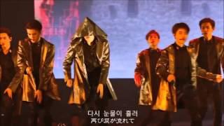 EXO MAMA【歌詞+和訳】