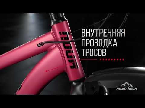 "Велосипед 26"" RX605 DISC ST 6ск RUSH HOUR"