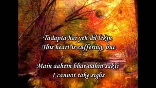 Aankh hai bhari bhari aur tum