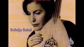 اغاني طرب MP3 Beihdja RAHAL - Koum tara. تحميل MP3