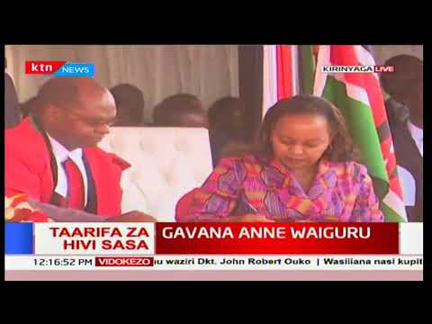 Hotuba ya Anne Waiguru akiapishwa